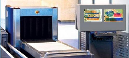 Spectrométrie par rayons X : MultiX lève 3 M€