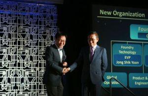Samsung déroule sa feuille de route en fonderie jusqu'au 4 nm