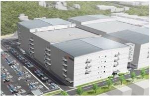 Kyocera va augmenter de 25% ses capacités de production de boîtiers céramiques