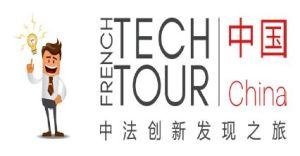 French Tech Tour China 2018 : Bpifrance et Business France dévoilent les 16 start-up lauréates de l'édition 2018