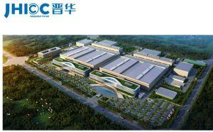 Les Etats-Unis bloquent les exportations au fabricant de Drams chinois Fujian Jinhua