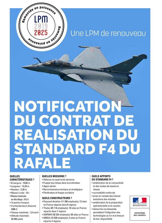Lancement du nouveau standard F4 du programme Rafale