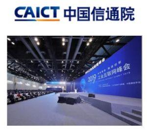 La Chine pourrait investir 134 à 223 milliards de dollars dans la 5G