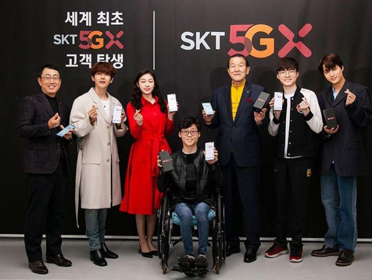 La 5G fait ses débuts commerciaux en Corée ce vendredi