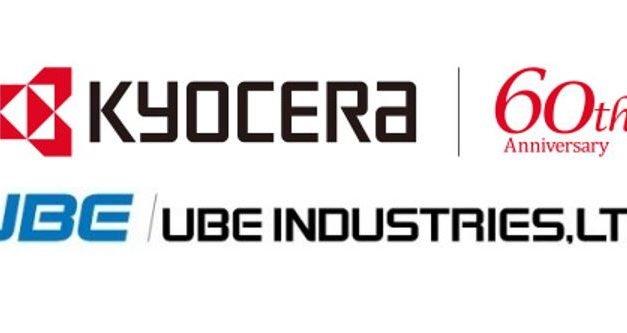Filtres céramiques pour la 5G : Kyocera crée une société commune avec Ube