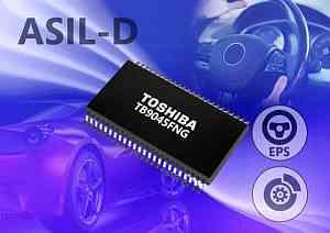 CI d'alimentation système pour l'automobile | Toshiba