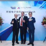 Asteelflash passe sous pavillon chinois pour 450 millions de dollars