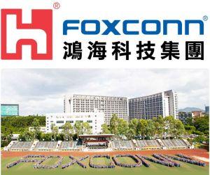 Hon Hai obtient le feu vert pour rouvrir des usines à Wuhan