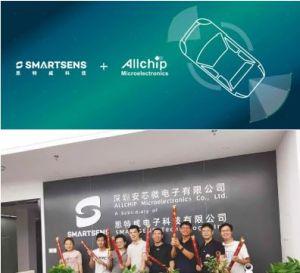 Concentration chinoise dans les capteurs d'images