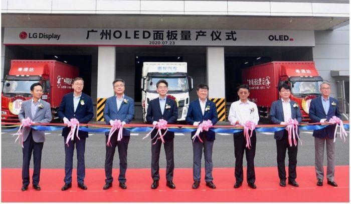 LG Display lance la production de masse de grands afficheurs Oled en Chine