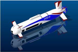 Thales et Mitsubishi unissent leurs forces pour développer une technologie sonar permettant de déminer les mers