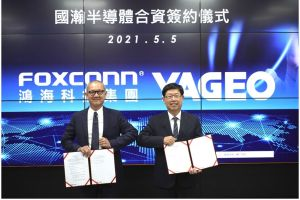 Les Taïwanais Foxconn et Yageo créent une société commune dans les semiconducteurs