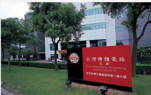 Chiffre d'affaires semestriel en hausse de 18,2% pour TSMC