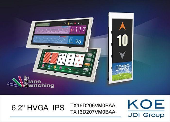 Les LCD-TFT au format « boîte aux lettres » gagnent en performances